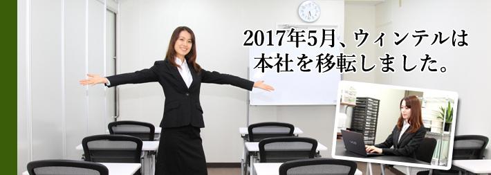 WCG_Office